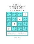 Rehma Urdu WorkBook